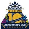 【NMB48生配信】10周年ライブの生中継を無料で視聴する方法!吉田朱里卒コンの見逃し動画配信もチェック!