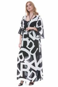Maxi μαύρο/άσπρο φόρεμα με γράμματα