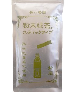 Hakkeien sencha tea stick