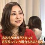 橘ジュンのプロフィール!【ザ・ノンフィクション】NPO法人を調査!