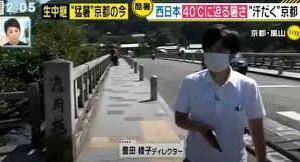 グッディ・安藤優子降板!?熱中症・炎天下リポートにひどいとの声