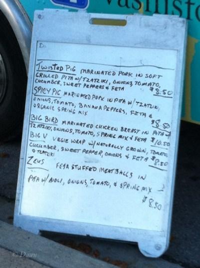 Vasili's menu