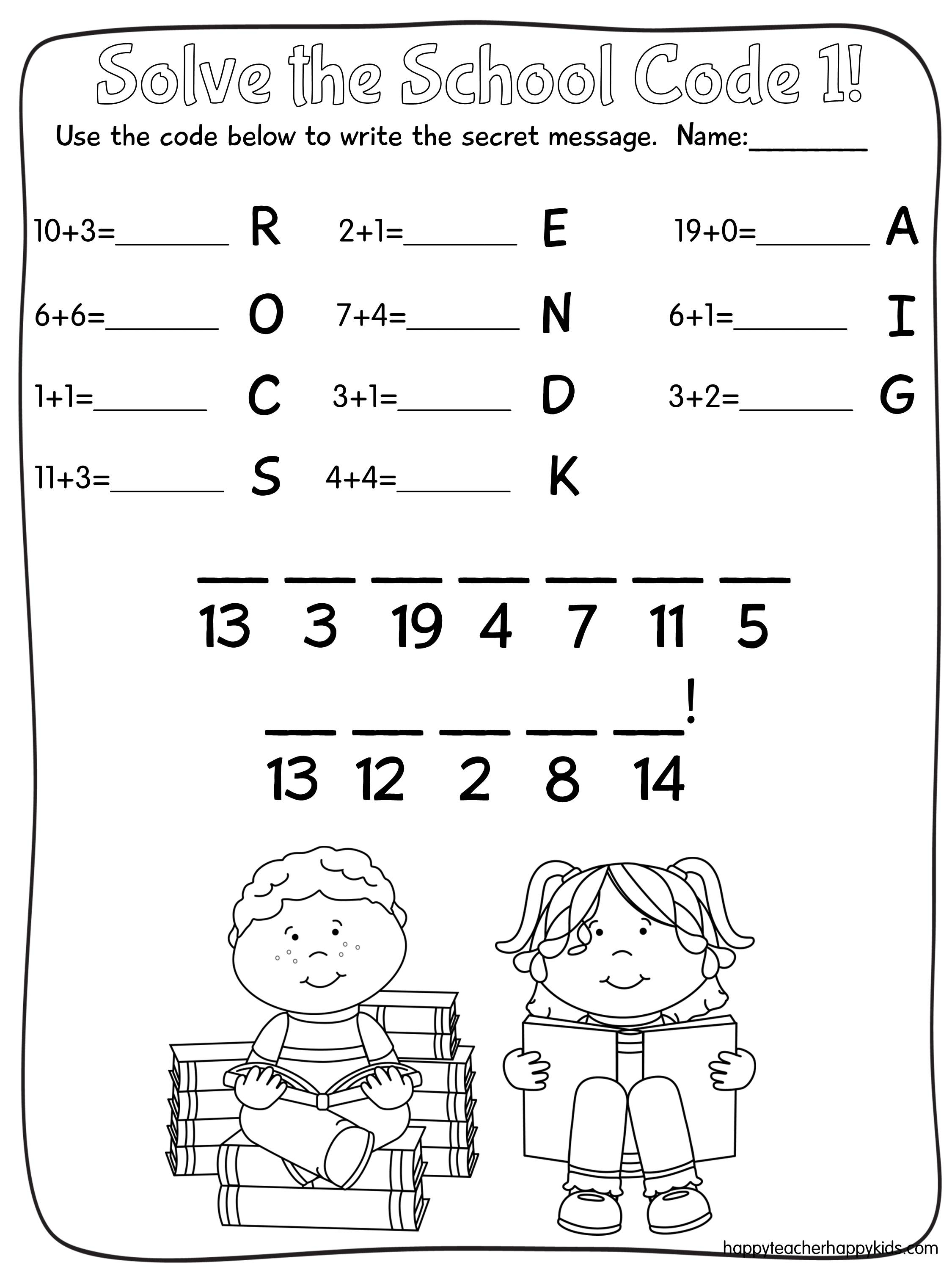 Free Back To School Math Codes