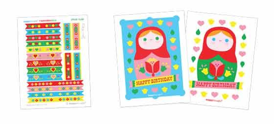 Happy Birthday poster or invites. Russian Matryoshka Doll theme!
