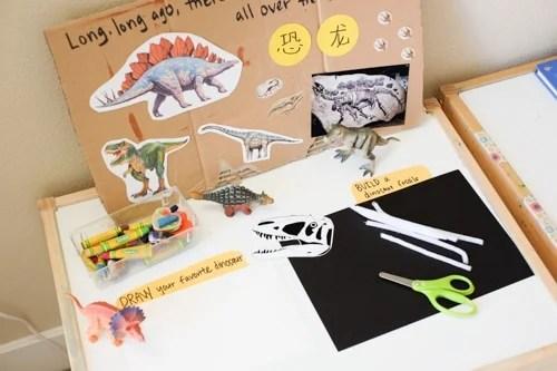 Dinosaur theme invitation to create