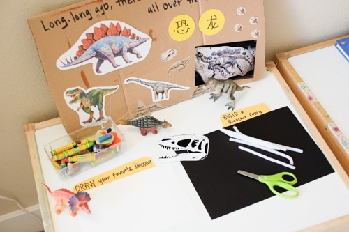 Dinosaur theme invitation to create