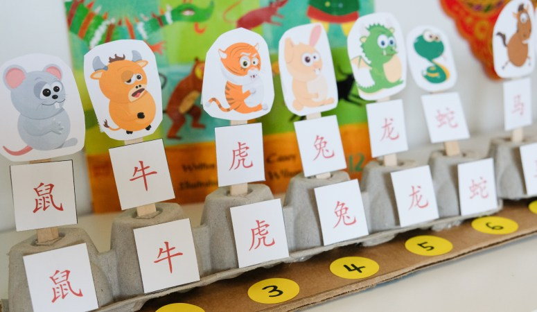 Chinese New Year Theme Learning Shelf & Activity