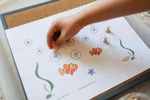 Chinese word fish radical learning activity
