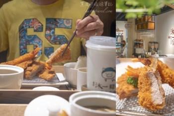 澎湖美食。沐一豬排|以『豬』為主題的多元創意美食