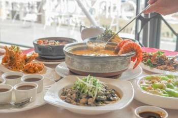 澎湖福朋喜來登。聚味軒海鮮中餐廳|結合澎湖在地海產的中華創意料理,超CP值海鮮大餐,一吃成主顧,大推特推