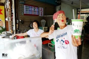 【嘉義※美食】嘉義必吃美食。南門楊桃冰。傳承三代老店。來到嘉義一定要知道這間。