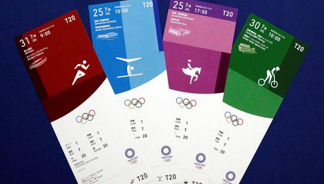 Tokyo 2020 Olympics Tickets