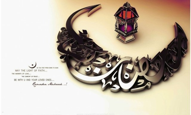 Ramadan Mubarak 2020 Pictures and Wishes Images