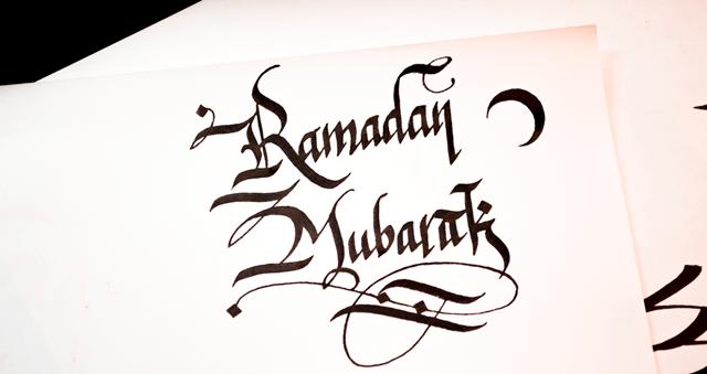 Ramadan Mubarak Calligraphy 2021 Images