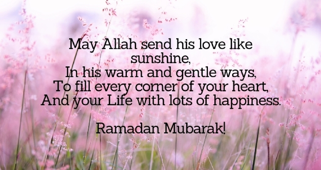 Ramadan Mubarak Greeting Quotes and Wishes Pictures