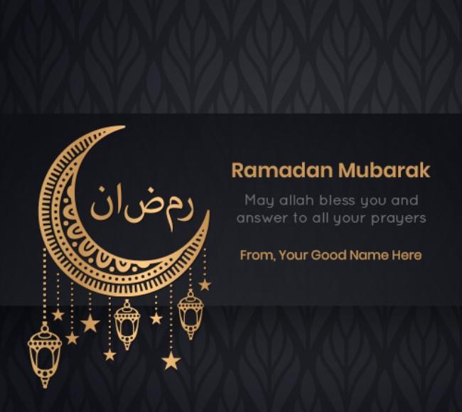 Happy Ramadan Mubarak Greetings and Wishes