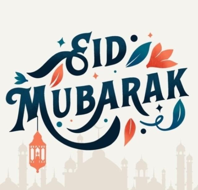 happy eid mubarak pictures 2020