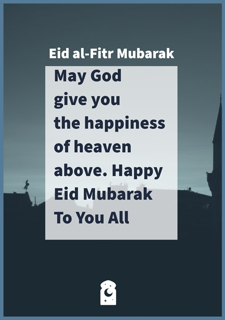 Happy eid al fitr message 2020