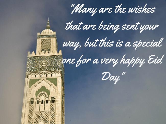 Happy eid al fitr sms 2020