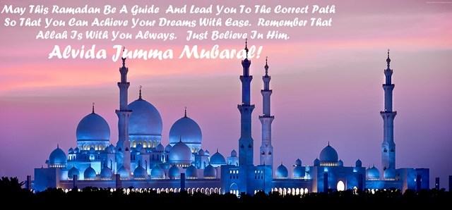 Alvida Jumma Mubarak Quotes 2020 in English, Urdu and Hindi
