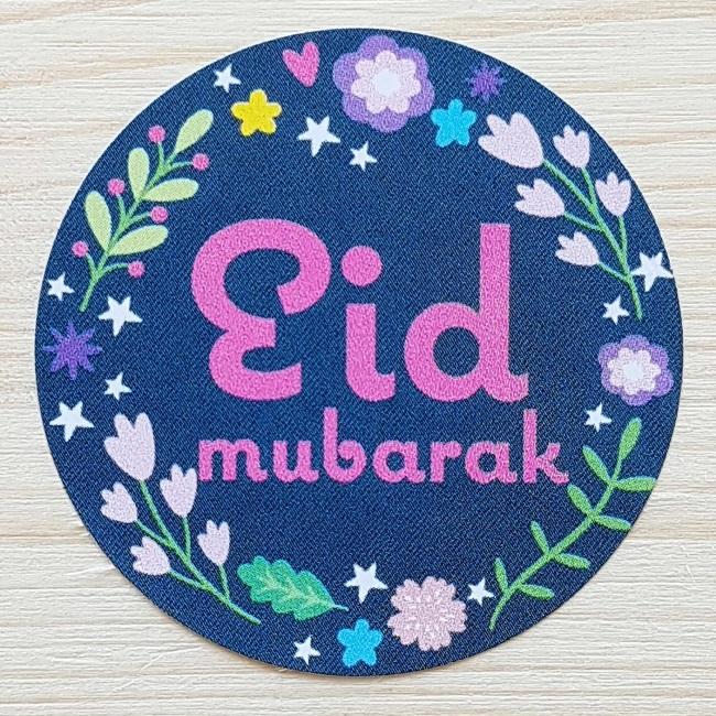 eid mubarak stickers 2020