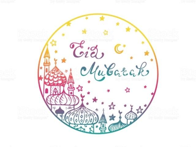Eid Mubarak Stickers 2020 for Whatsapp Free Download