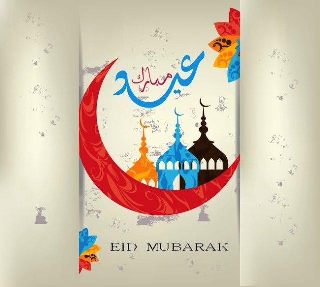 happy eid images 2020