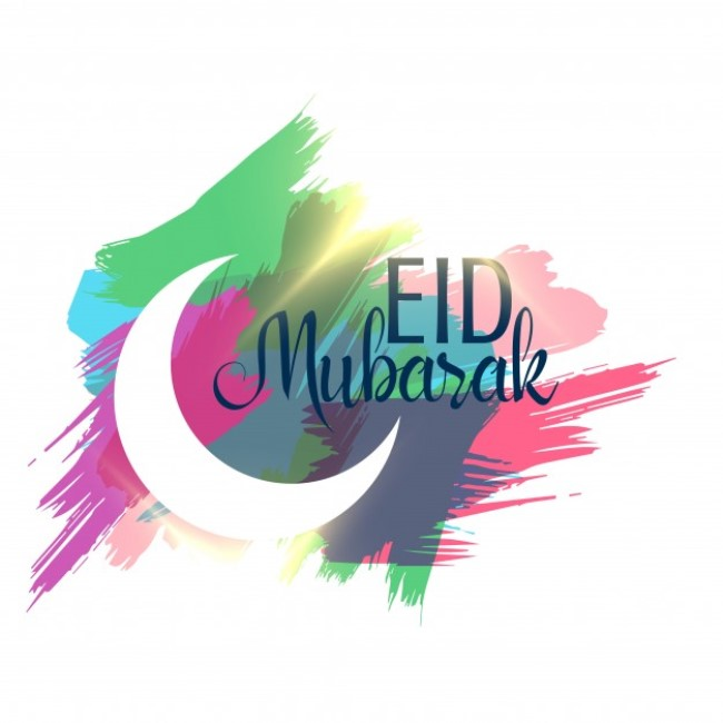 Happy Eid Mubarak Images 2020