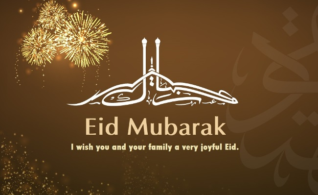 happy Eid mubarak images download 2020