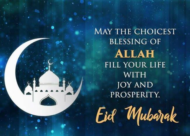 Happy Eid Mubarak In Advance Images 2020