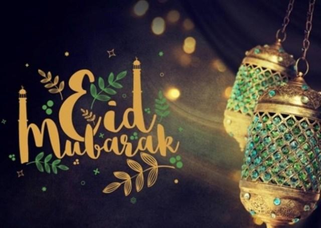 Happy Eid Mubarak In Advance Images 2020