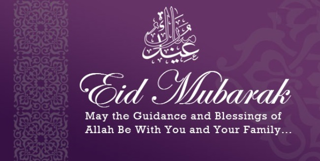 happy eid mubarak quotes 2020
