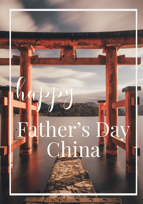 fathers day 2020 in china