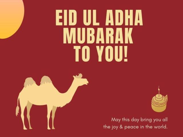 Eid ul Adha Wishes Images 2021