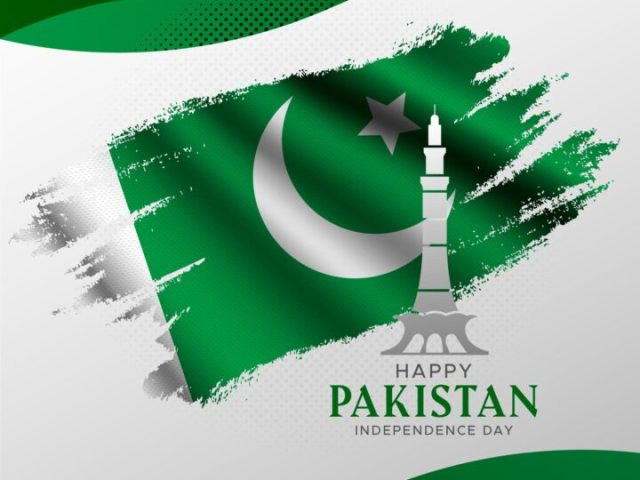 Pakistan Independence Day Images Wallpaper