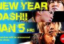 Captain Lou's Review : NJPW New Year Dash (1 /5/2018)