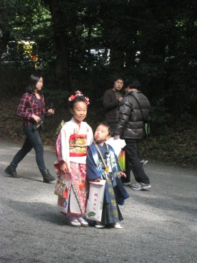 Kids with traditional Japanese attire