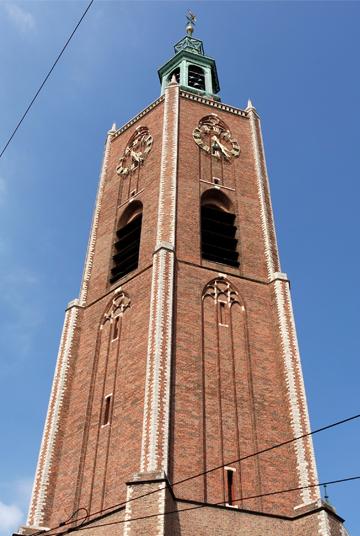 de Haagse toren is beeld bepalend in het haagse stadscentrum
