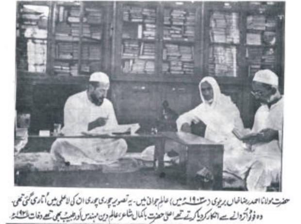 Fake Ala Hazrat Black and white picture