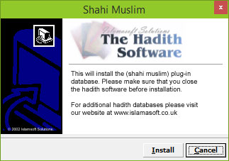 Hadees-software-plugin