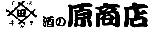 信州イゲタ味噌醸造蔵元 酒の原商店【公式】