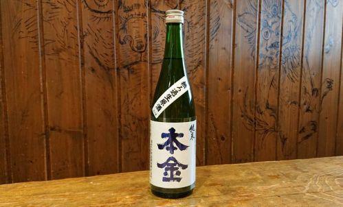 sake-honkin-ng-j