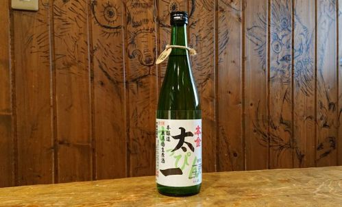 sake-honkintaichi-ng-hj