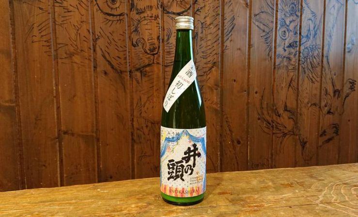 sake-inogashira-n-j