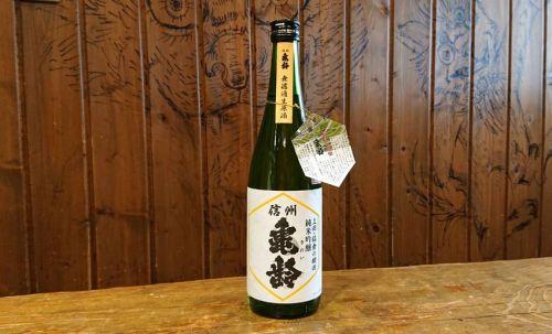 sake-kirei-inakura-mn-jg