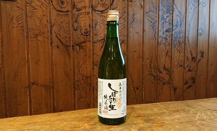 sake-misonotake-n-j