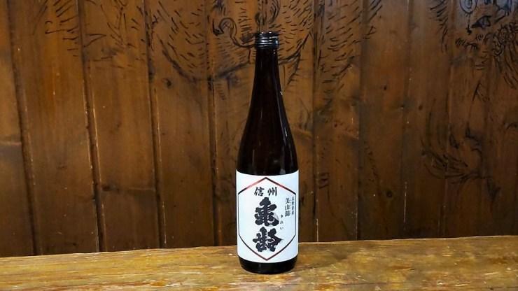 sake-kirei-miyama-jg-h