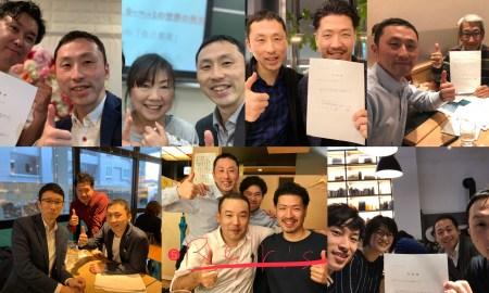 北海道開拓の魂Re・rise協会 設立準備委員会、発足!