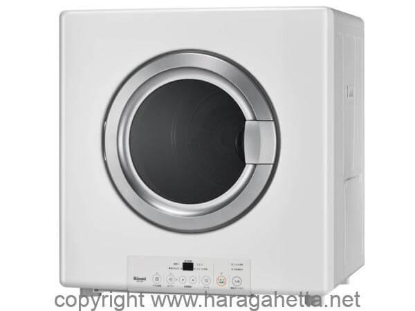 洗濯の手間を軽減する。乾太くん県民共済住宅で見積もり。