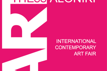 3η Art Thessaloniki International Contemporary Art Fair
